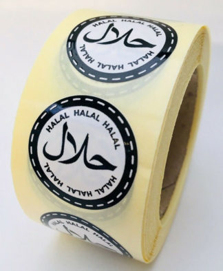 Halal labels - 25mm diameter